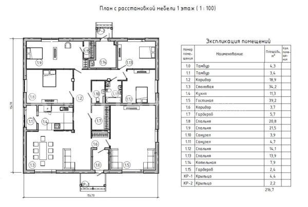 Проект дома МС-213 10,2х16,6 из железобетонных панелей БЭНПАН