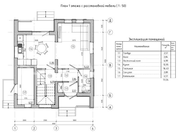 Проект коттеджа МС-233 10,3х13,2 м из ж/б панелей БЭНПАН