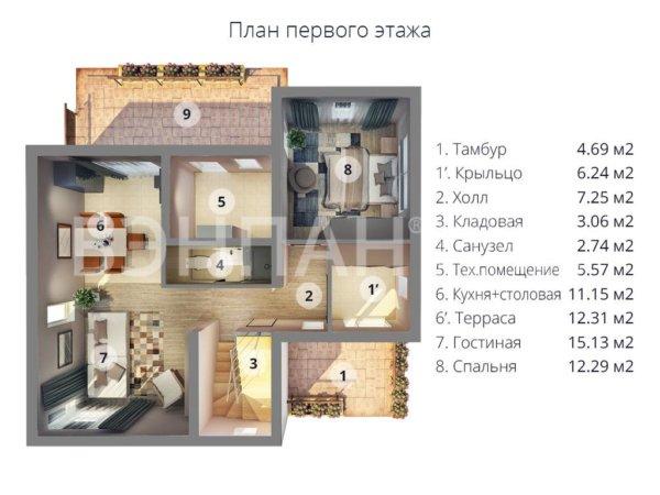 Проект дома МС-176 9,5х10,4 м из ж/б панелей БЭНПАН
