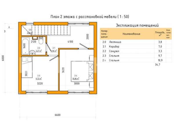 Проект небольшого дома 2 этажа МС-69 6,0х6,6 из жби панелей