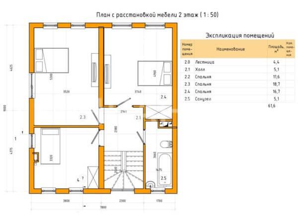 Проект железобетонного коттеджа 2 этажа МС-146/5 7,8х9,0 из панелей